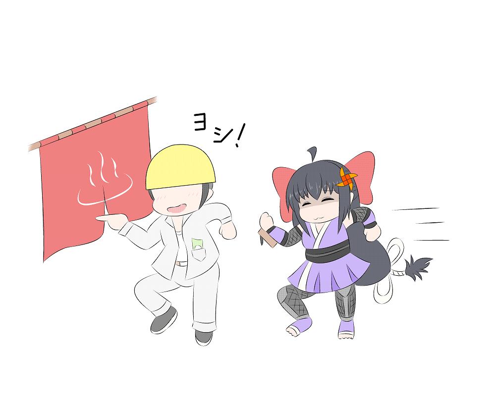 redlight 痴漢 ダメ 絶対 完全 版